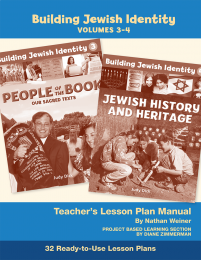 Building Jewish Identity Lesson Plan Manual (Vol 3&4)