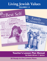 Living Jewish Values Lesson Plan Manual (Vol 1 & 2)