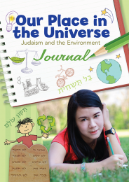 Our Place in the Universe Journal