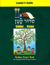 Siddur Katan Leader's Guide
