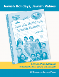 Jewish Holidays Jewish Values Lesson Plan Manual