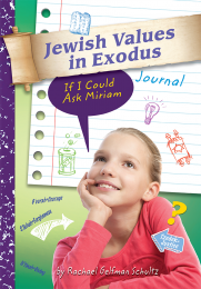 Jewish Values in Exodus Journal
