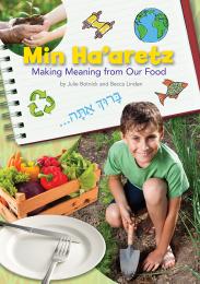 Min Ha'aretz