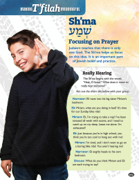 Making T'filah Meaningful Sh'ma