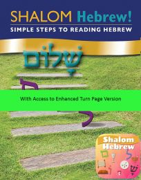 Shalom Hebrew Book with Turn Page Access AND Shalom Hebrew App
