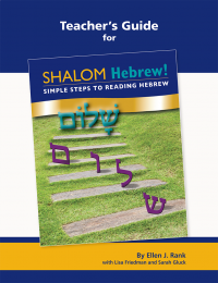 Shalom Hebrew Primer Teacher Guide