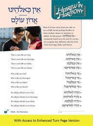 Hebrew in Harmony: Ein Keloheinu, Adon Olam with Turn Page Access