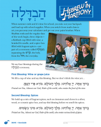 Hebrew in Harmony: Havdalah