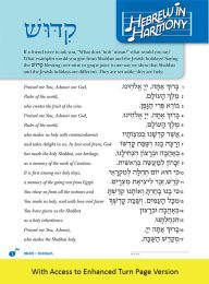 Hebrew in Harmony: Kiddush with Turn Page Access