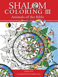 Shalom Coloring: Animals of the Bible