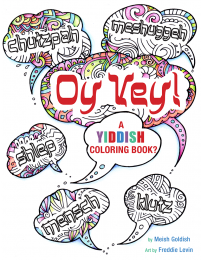 Oy Vey A Yiddish Coloring Book