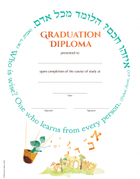 Certificate of Graduation BH