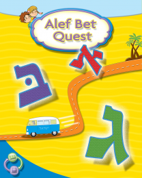 Alef Bet Quest Book Only
