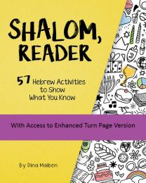 Shalom Reader with Turn Page Access