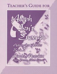Aleph Isn't Enough: Teacher's Guide (PDF Download)