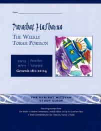 Parashat HaShavua Vayeira