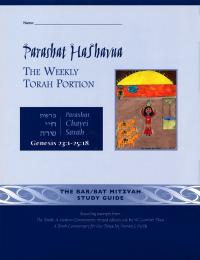 Parashat HaShavua Chayei Sarah