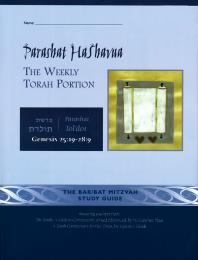 Parashat HaShavua Tol'dot