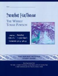 Parashat HaShavua Vayishlach
