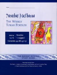 Parashat HaShavua Vayigash
