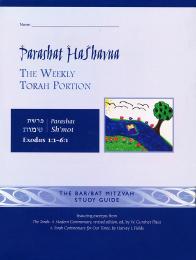Parashat HaShavua Sh'mot
