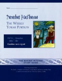 Parashat HaShavua Bo