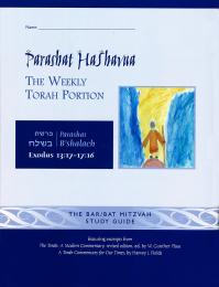 Parashat HaShavua B'shalach