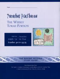 Parashat HaShavua Ki Tisa