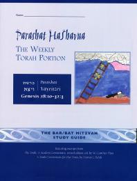 Parashat HaShavua Vayeitzei