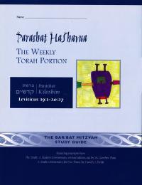 Parashat HaShavua K'doshim