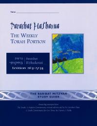 Parashat HaShavua B'chukotai