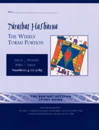 Parashat HaShavua Naso
