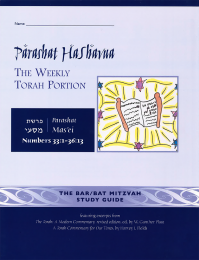 Parashat HaShavua Mas'ei