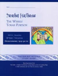 Parashat HaShavua Nitzavim