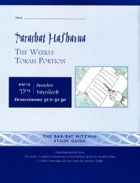 Parashat HaShavua Vayeilech