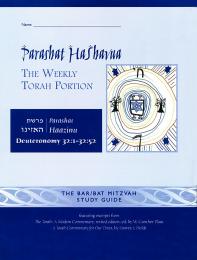 Parashat HaShavua Haazinu