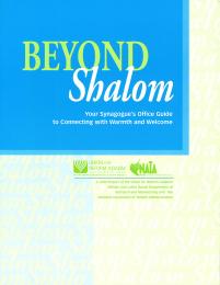 Beyond Shalom