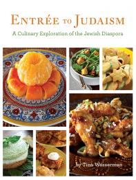 Entree to Judaism