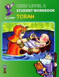 Chai Level 2 Workbook Torah