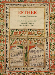 Esther: A Modern Commentary