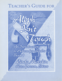 Aleph Isn't Tough: Teacher's Guide (PDF Download)