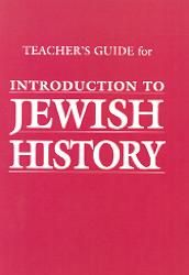 Introduction to Jewish History - Teacher's Guide