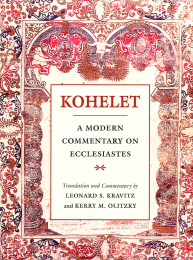 Kohelet: A Modern Commentary on Ecclesiastes