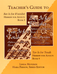 Bet Is For B'reishit and Tav Is For Torah Teacher's Guide
