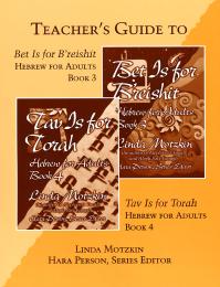 Bet Is For B'reishit and Tav Is For Torah Teacher's Guide