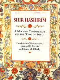 Shir HaShirim: A Modern Commentary on Song of Songs