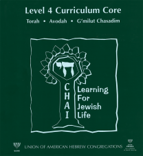 CHAI Level 4 Curriculum Core