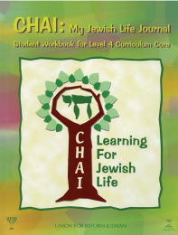 CHAI Level 4 Student Workbook
