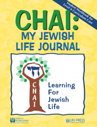 CHAI Level 6 Student Workbook