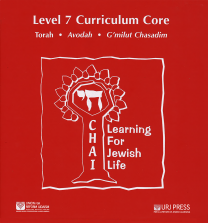 CHAI Level 7 Curriculum Core